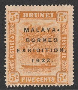 BRUNEI : 1922 Malaya-Borneo Exhibition 5c orange, 'broken N' variety.