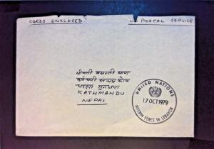 United Nations 1979 Interim Forces In Lebanon Cover to Nepal (Folded) - Z894