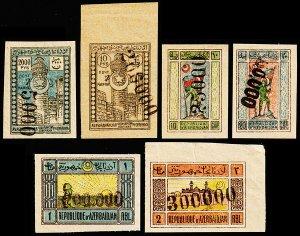 Azerbaijan Scott 39, 48, 57-58, 61-62 (1922-23) Mint NH-H F-VF, CV $24.65 W