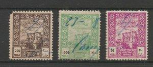 Libya Libia Revenue Fiscal stamp 5-6-21
