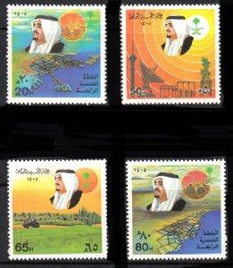 SAUDI ARABIA SC# 927-930 MNH