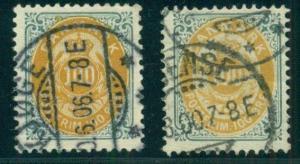 DENMARK #52 & 52a, 100ore hi value w/normal & inverted frames, used, Scott $92.