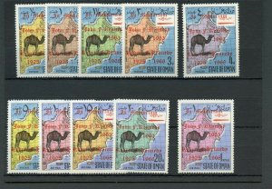 STATE OF OMAN  JOHN F. KENNEDY MEMORIAL SET WITH RED OVERPRINT (10 VALS) MINT NH
