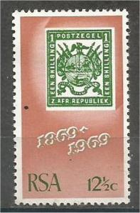 SOUTH AFRICA, 1969, MH 121/2c, South African postage stamps. Scott 358