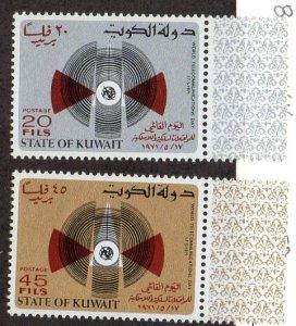 KUWAIT 527-8 MNH SCV $3.50 BIN $2.10 TELECOMMUNICATIONS