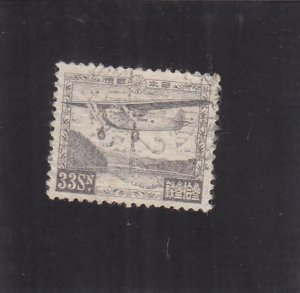 Japan: Airmail, Sc #C7, Used (S18941)