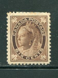 Canada #71 Mint VF