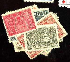ARMENIA 278-293 MINT FVF OG H Cat $15