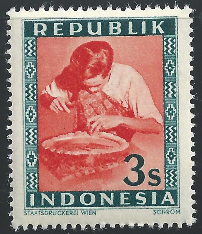 Indonesia #34 3s Metal Worker