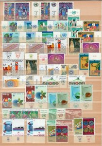 UN Lot. NY Vienna Sets, Blocks, Inscription Sgls + Blocks, etc MNH CV$200+