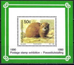Bophutatswana. 1990. bl5. Fauna of africa. MNH.