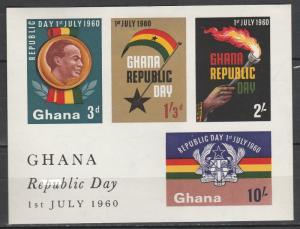 Ghana #81a MNH   (S7790)
