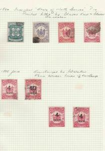 north borneo 1894 - 95 various perf  stamps ref  r8217
