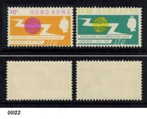 HONG KONG 1965 ITU Centenary Set MNH
