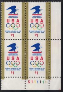 US Stamp Scott # 2539 Plate Block MNH