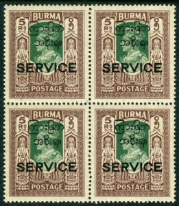 BURMA-1947 5r Green & Brown OFFICIALS.  An unmounted mint block of 4 Sg O52