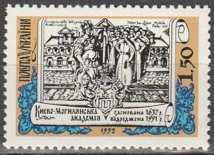 Ukraine #144 MNH  (S6526)