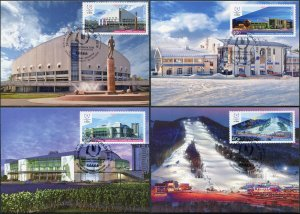 Russia. 2018. Sports Venues. Cancellation Krasnoyarsk (Mint) Set of 4 Maxi Cards
