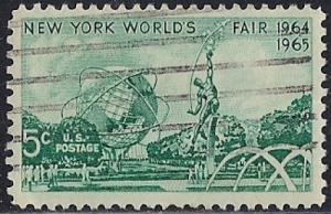 1244 5 cent New York's World Fair VF used