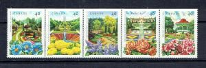CANADA - 1991 PUBLIC GARDENS - UNFOLDED STRIP OF 5 - SCOTT 1315ai - MNH
