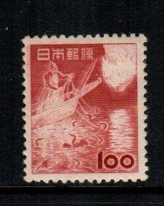 Japan  584  MNH cat $  35.00