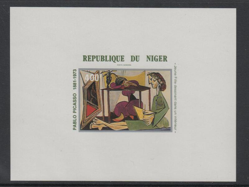 XG-S246 PAINTINGS - Nigeria, 1981 Picasso Centenary Deluxe Proof MNH Sheet