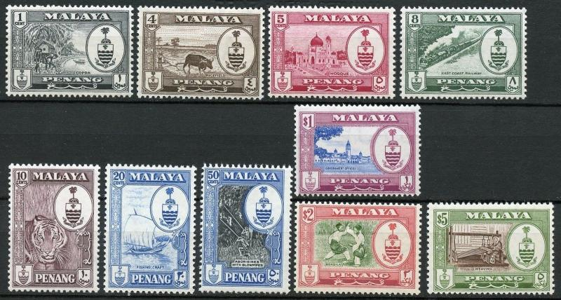 MALAYA  PENANG SCOTT #45//55   PARTIAL SET  MINT NEVER HINGED WHITE PAPER