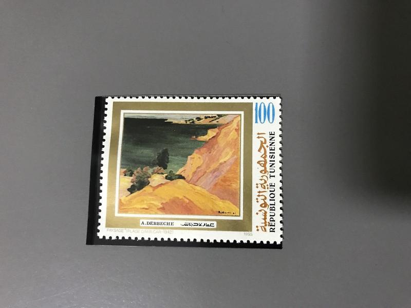 Tunisia 1988 Amilcar Beach painting MNH A257