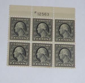 #507 7 cent Washington plate block