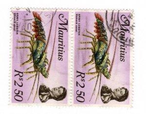 Mauritius #354a pair Used - Stamp CAT VALUE $14.00