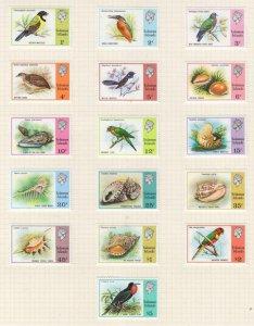 SOLOMON ISLANDS, 1976 Flora & Fauna set of 16, mnh..