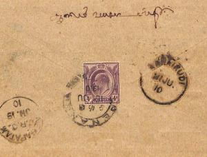 BH183 1910 Straits Settlements MALAYA Penang Cover Karaikudi Negapatam India
