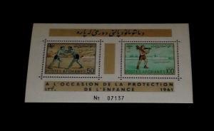 AFGHANISTAN #505a, 1961, CHILDREN'S DAY SOUVENIR SHEET, MNH, NICE! LQQK!
