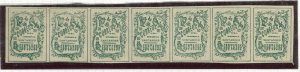COLOMBIA SANTANDER; Early 1900s Imperf issue fine Mint STRIP of 5c. value