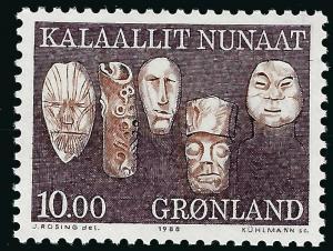 Greenland #172 MNH VF...High Quality bargain!