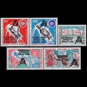 CONGO PR. 1979 - Scott# C251-5 Moon Landing Set of 5 NH