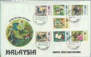 82301 - MALAYA  - FDC Cover 1971 + INFORMATION LEAFLET butterflies TRENGGANU