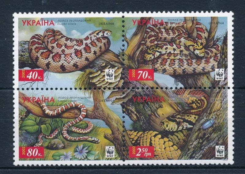 [54196] Ukraine 2002 Reptiles WWF Snakes Perforated 11 1/2 MNH