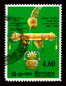 Sri Lanka 1985 Land Development Ordinance 4.60r Scott.770 Used (#1)