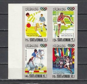 Oman State, 1968 Local issue. Scouts and Soccer values from set. IMPERF BLK/4