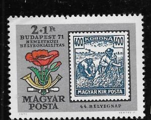 HUNGARY, B291, MNH, BUDAPEST '71