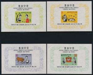 Korea 664a-7a MNH Fables, Kongji & Patji (Cinderella)