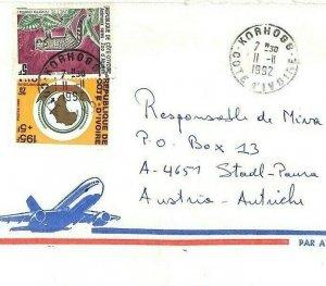 IVORY COAST Airmail Cover *Korhogo* MIVA MISSIONARY Austria 1992 {samwells}CA233