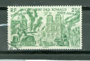 SOMALI COAST CHAD-RHINE #C13...USED NO THINS..$3.90