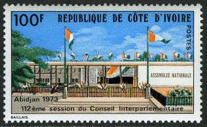 Ivory Coast 355, MI 426, MNH. Parliament, Abidjan, 1973