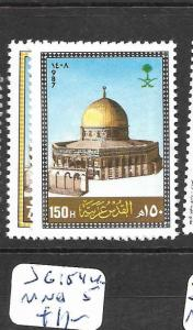 SAUDI ARABIA (P1802B)  DOME OF THE ROCK SG 1544-5  MNH