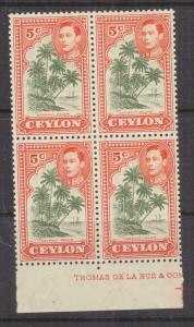 CEYLON, 1943 KGVI, perf. 13 1/2, 5c. Coconut Palms, part imprint block 4, mnh.