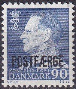 Denmark #Q45  MNH (K2982)