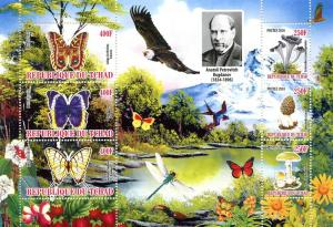 TCHAD TSCHAD CHAD SHEET MNH BUTTERFLIES MUSHROOMS BOGDANOV