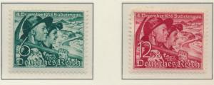 Germany Stamps Scott #B132 To B133, Mint Hinged - Free U.S. Shipping, Free Wo...